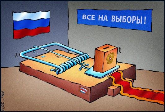 Rusia4E8D5B24C31D2