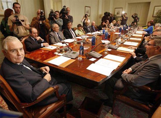 Consejo_General_Poder_Judicial
