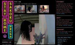 Stay Home Sakoku de Eugenia Lim