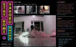 Stay Home Sakoku - Eugenia Lim