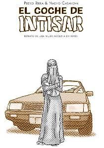 Intisar