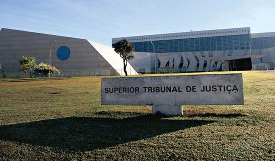 Superior Tribunal de Justicia