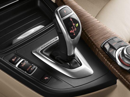 Cambio y modos de conducción