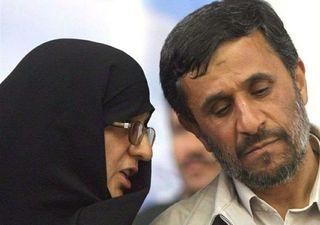 Ahmadineyada