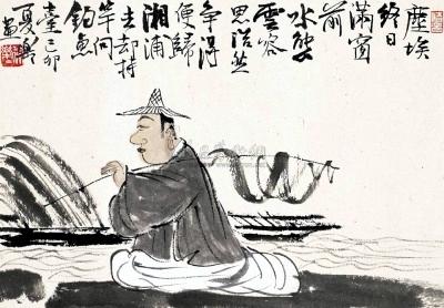 Pintura tradiconal china 5