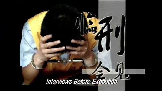 InterviewsBeforeExecution.China
