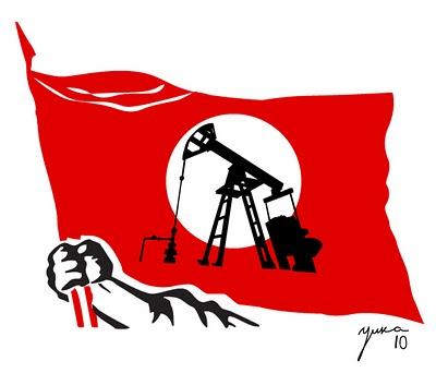 Flag_Petrogold_oil_petroleo_by_yuka-yuk4