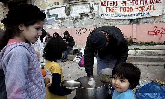 Vales-comida-grecia
