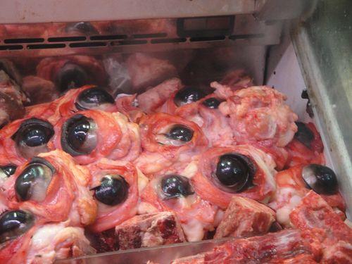 ojos de reses