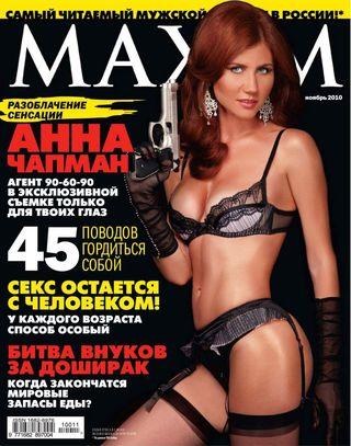 Anna,Chapman.EspiaRusa.Maxim