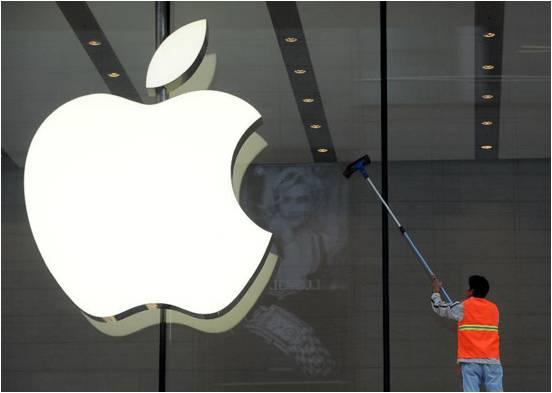 Tienda de Apple en China