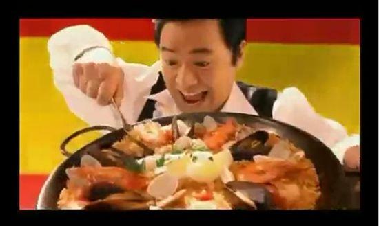 Viva paella