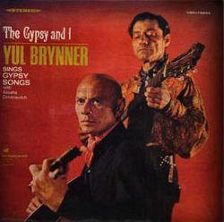 Yul Brynner LP