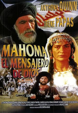 Mahoma_El_Mensajero_Filme