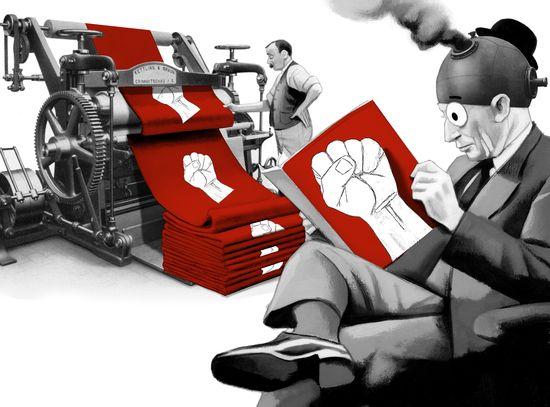 El manifiesto comunista_3