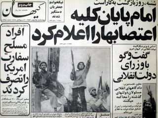 US_Embassy_Seized_Tehran_Keyhan_February_14_1979