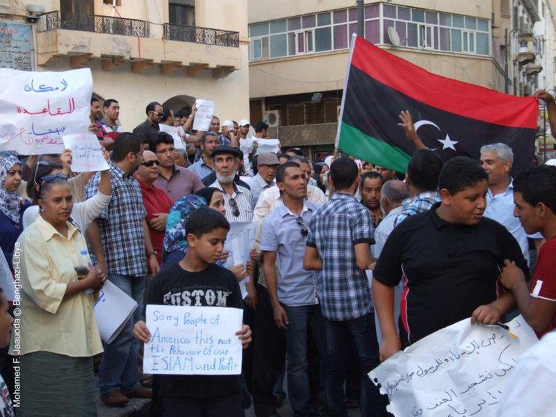 Mahifa libia  mohamed f. jaauoda