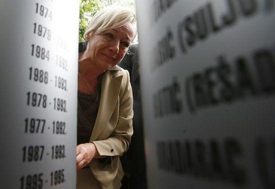 Siefe of Sarajevo Children Victims 1