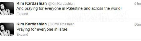 Kim_Kardashian_Israel_Palestine_tweets