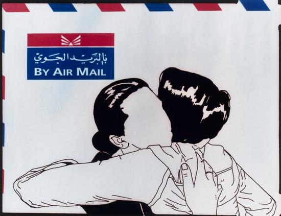 Air Mail_captura