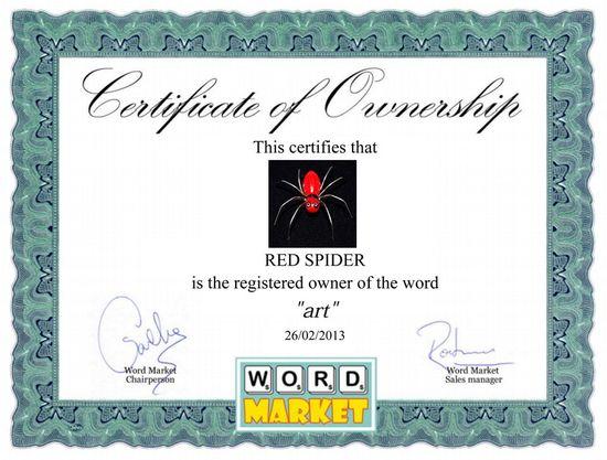 Word Market - Art