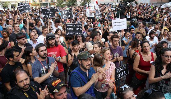 Cul.iva manifestacion madrid. foto gorka lejarcegi