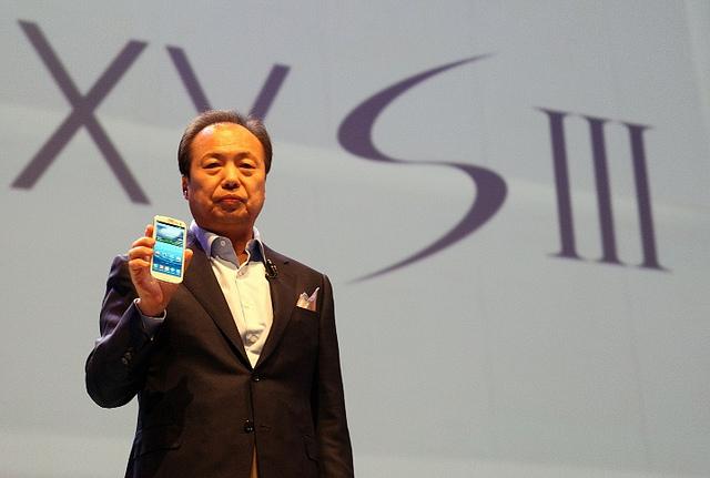 Presentación del Galaxy S3 de Samsung