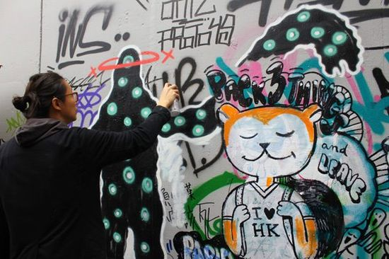 Hongkong grafitti