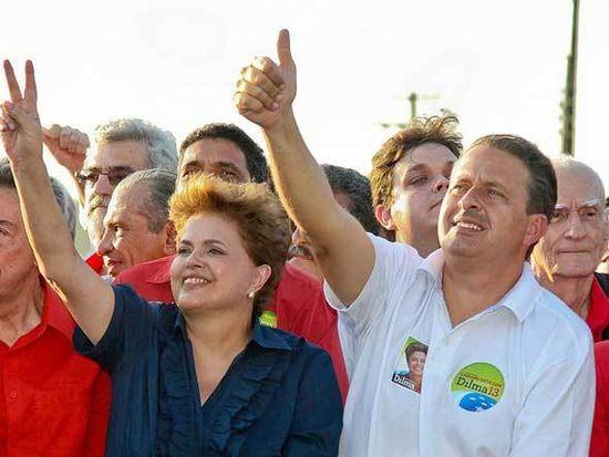Eduardo Campos y Dilma