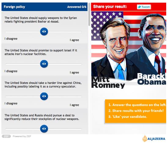 Captura de pantalla 2012-10-24 a la(s) 12.02.47