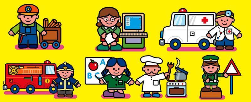 Profesiones-oficios niños