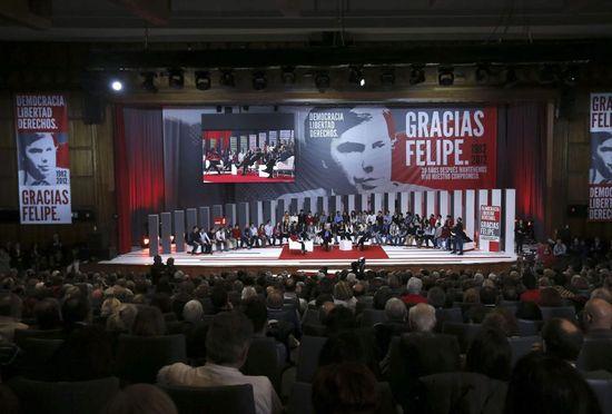 Vista del acto que el PSOE celebró en el Palacio de Congresos de Madrid, con motivo del 30 aniversario de la llegada de Felipe González al Gobierno.