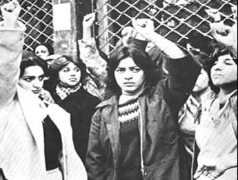 Teherán, 8 de marzo de 1979