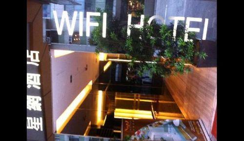 Wifi en el hotel