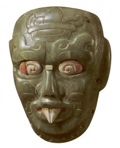 Rio-Azul-Mask-from-National-Geographic-243x300