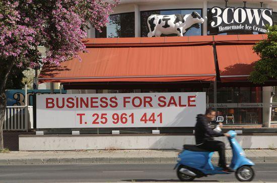Comercio cerrado en Nicosia