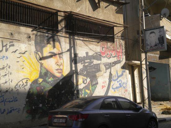 Mural en Gaza / M. Á. Medina