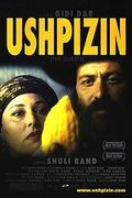 220px-Ushpizin
