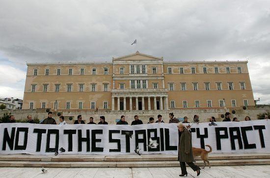 Protesta en Grecia contra los recortes. Efe