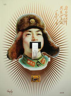 Aprender del Camarada Lei Feng de Juan Rey