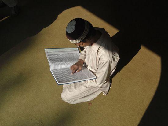 El Corán (2)