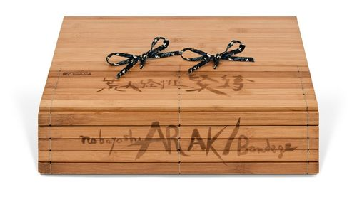Default_ce_araki_bondage_box_1207111742_id_588493