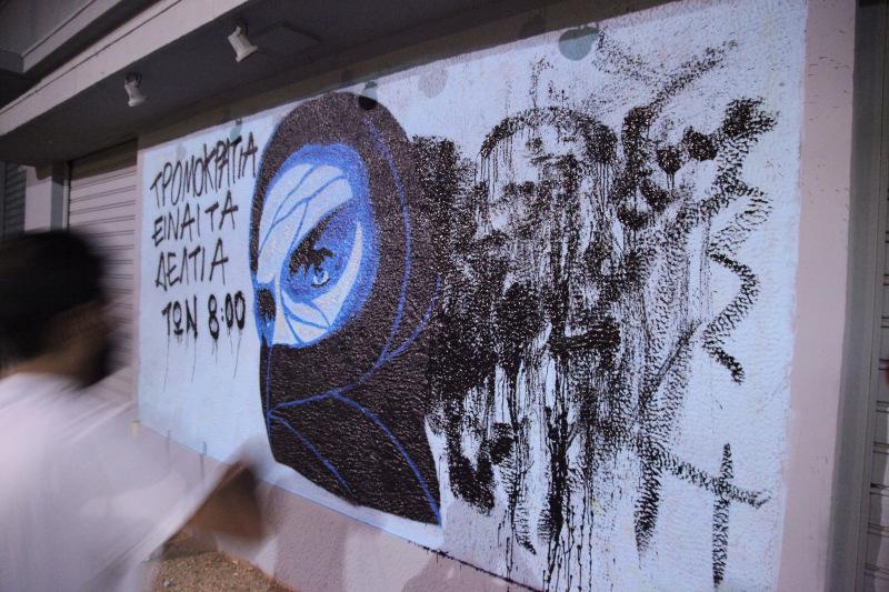 Greek-media-terrorism