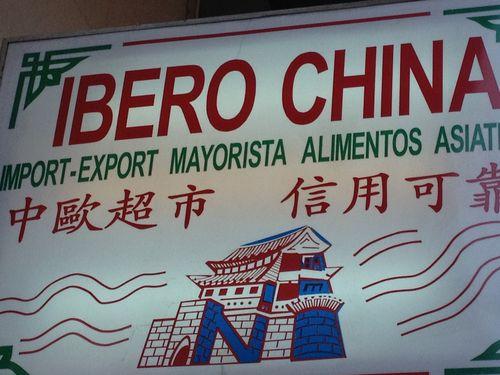 Rótulo del importador de pepinos de mar en Madrid