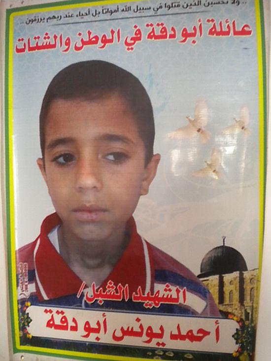 """Cartel que recuerda al pequeño Ahmed Abu Daqqa como """"mártir"""" / M. Á. Medina"""