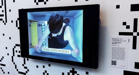 Hi Multitouch Barcelona en el MoMA