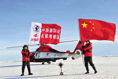 Georgia political review 11 28 12 China Arctic