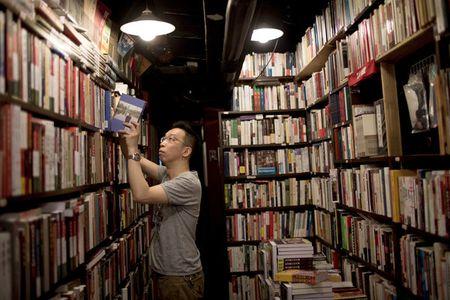 Lam Yik Fei para The New York Times