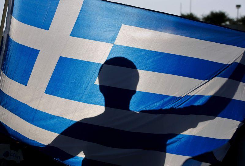 Banderola griega
