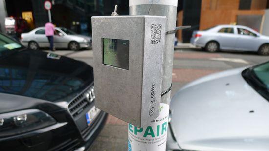 2.4Ghz from Surveillance to Broadcast de Benjamin Gaulon